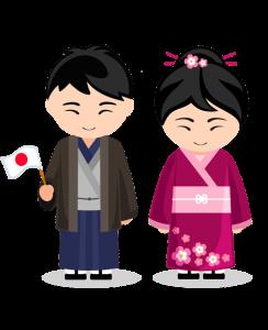 Compagnon de voyage au Japon